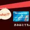 銀聯カード(ぎんれんカード)が使えるお店で使えない?暗証番号は頭にゼロ2つの6桁